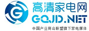 高清家电网 中国第一高清家电门户